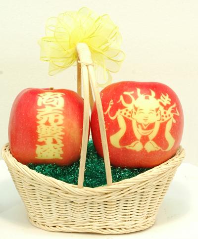 文字りんご